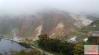 Boiling Valley (Hakone)